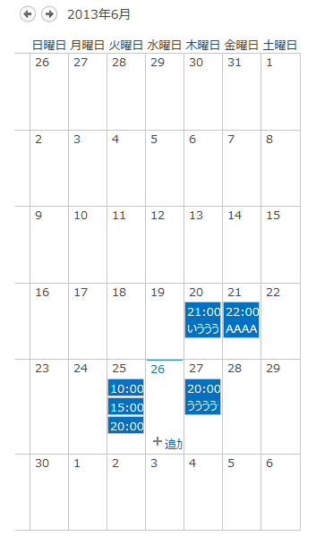 20130626-1