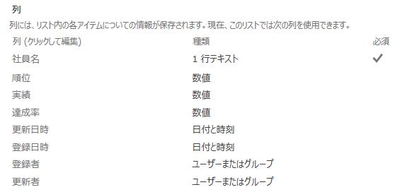 20140111-1